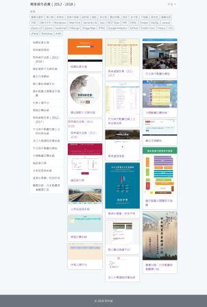 周孝威作品集(2012 - 2020)
